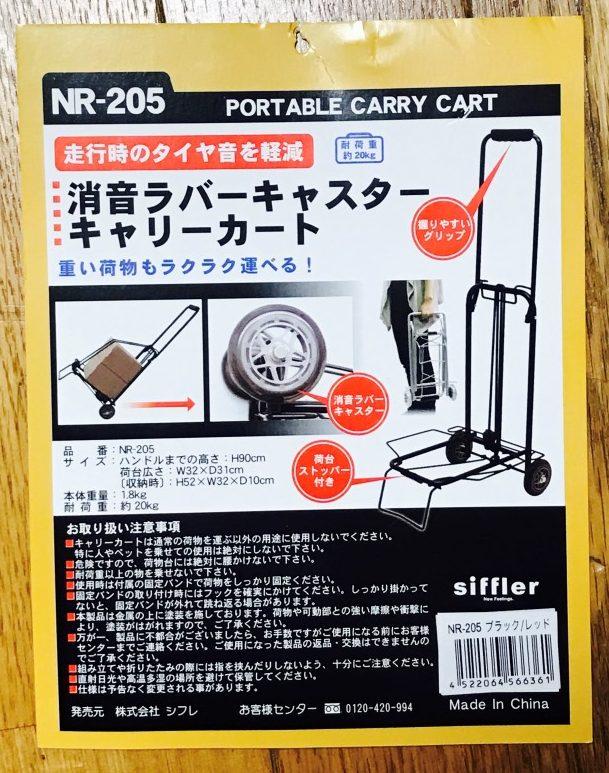 【コスパ最強】機内持込み スーツケース購入で損しないために・・・