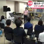 MUSICROBOT特別演奏会 オープンキャンパス2017 at 福井大学