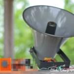 保護中: 無電源ラジオで口径38cmのスピーカを鳴らす!- 外部アンテナは無しです。