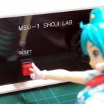 とにかく簡単接続で便利なMIDI音源の試作