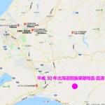 平成30年北海道胆振東部地震震源とAMラジオ送信所の位置 ~ 超高性能無電源ラジオ(フープラ)の有効性