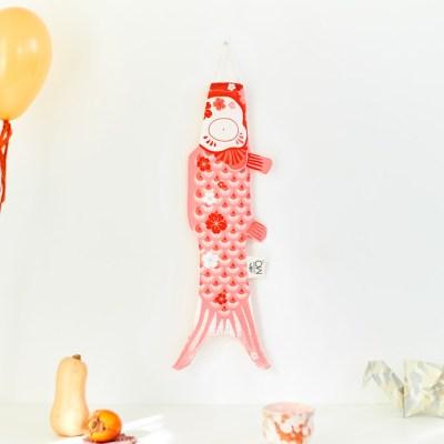 Des koinobori magnifiques ♥ pour la fête des enfants