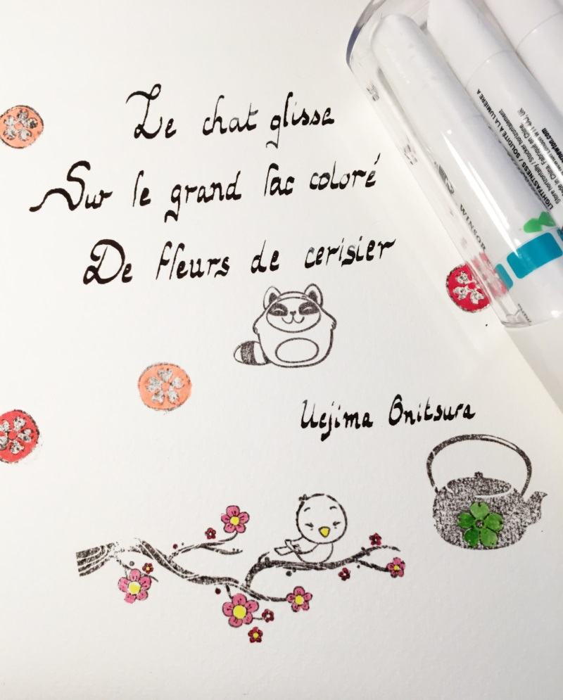 Haiku 🐱 Instant détente 🌸