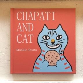 モンシオ絵本「チャパティと猫」画像1