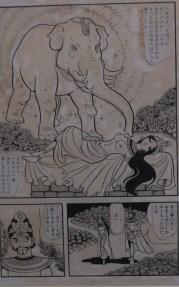 Planche originale Bouddha © Tezuka Productions