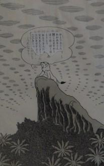 Planche originale le roi Léo © Tezuka Productions