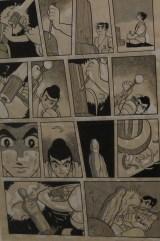 Planche originale Phenix © Tezuka Productions
