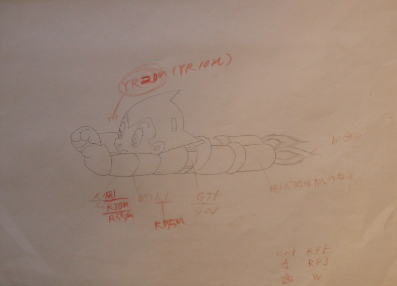 Astro Boy ©Monsieur Bénédict