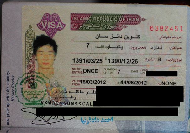The Iran Visa Requirements For U.S. Citizens