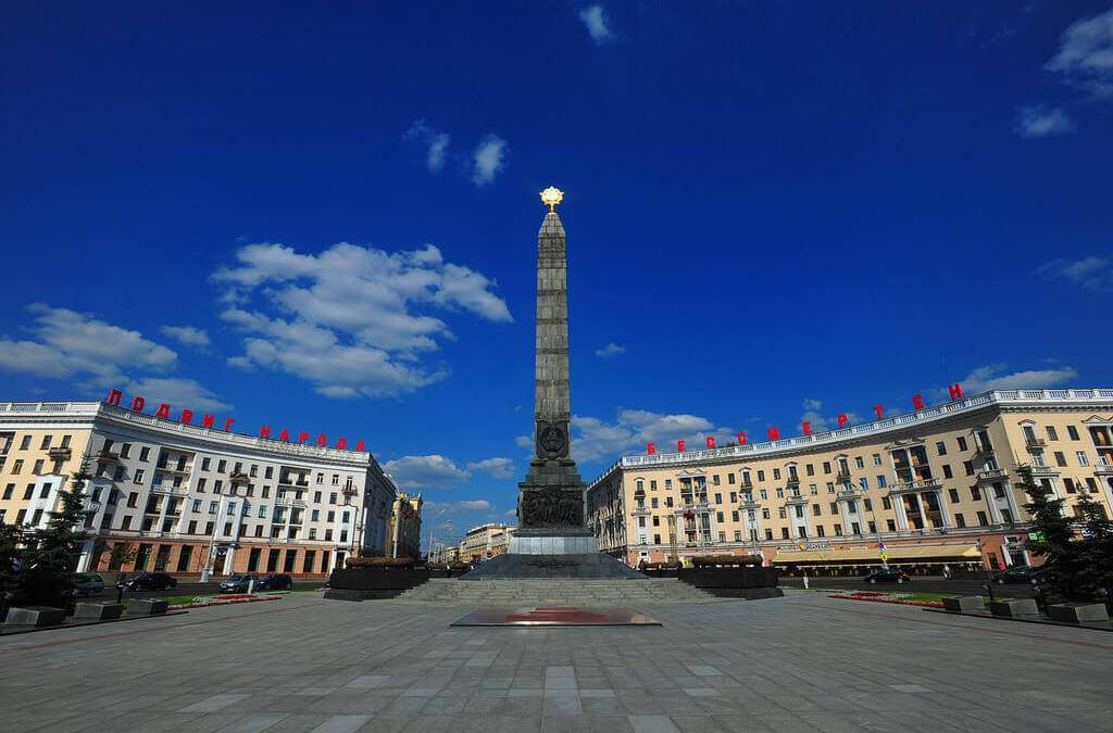 BelaRushing: 7 Hours In Minsk