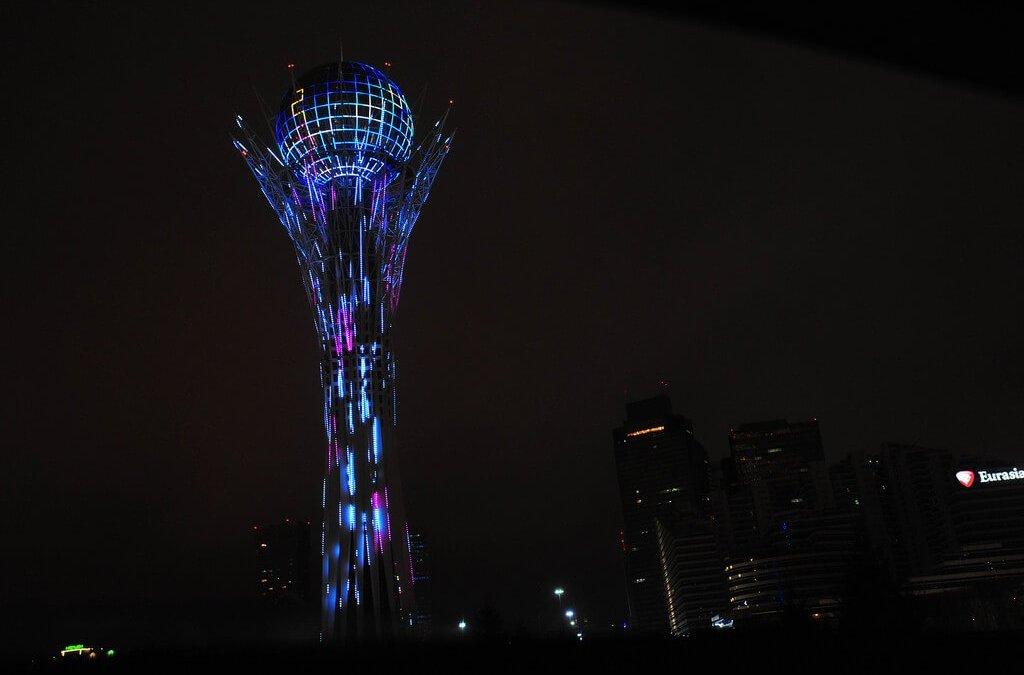 Astana Astronomica