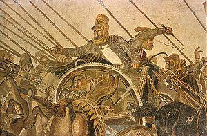 ダレイオス3世
