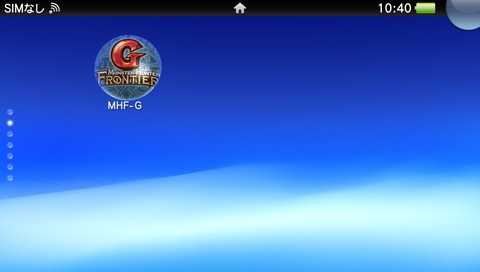 vita版MHFG