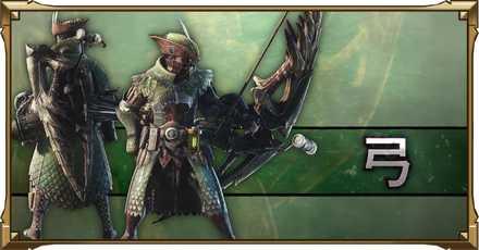 【MHW PC】テオに10分で4万以上叩き出す弓使いに遭遇した【アイスボーン】