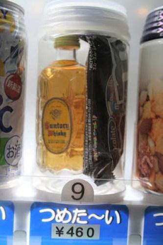 jenis vending machine
