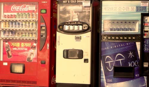 sewa vending machine