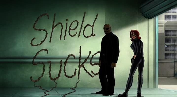SHIELD_Sucks_UA