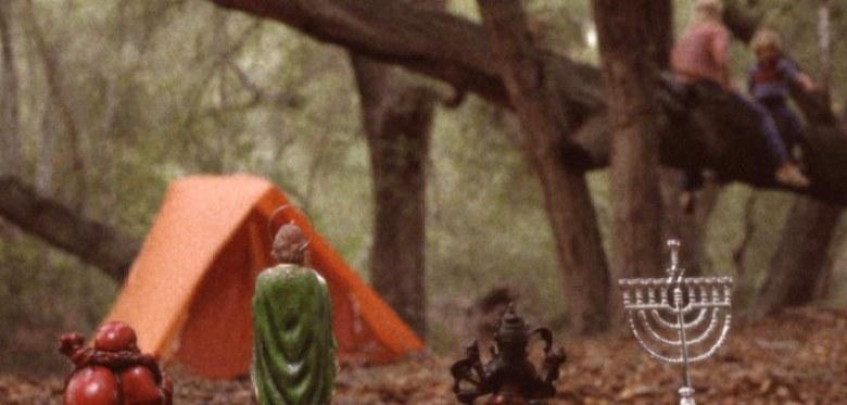 Antrum tenda foresta
