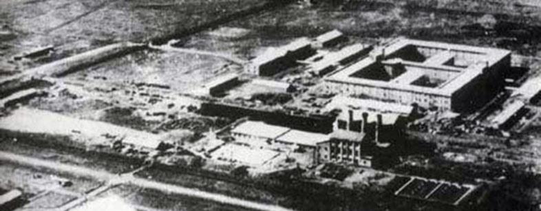 Base Pingfang unità 731