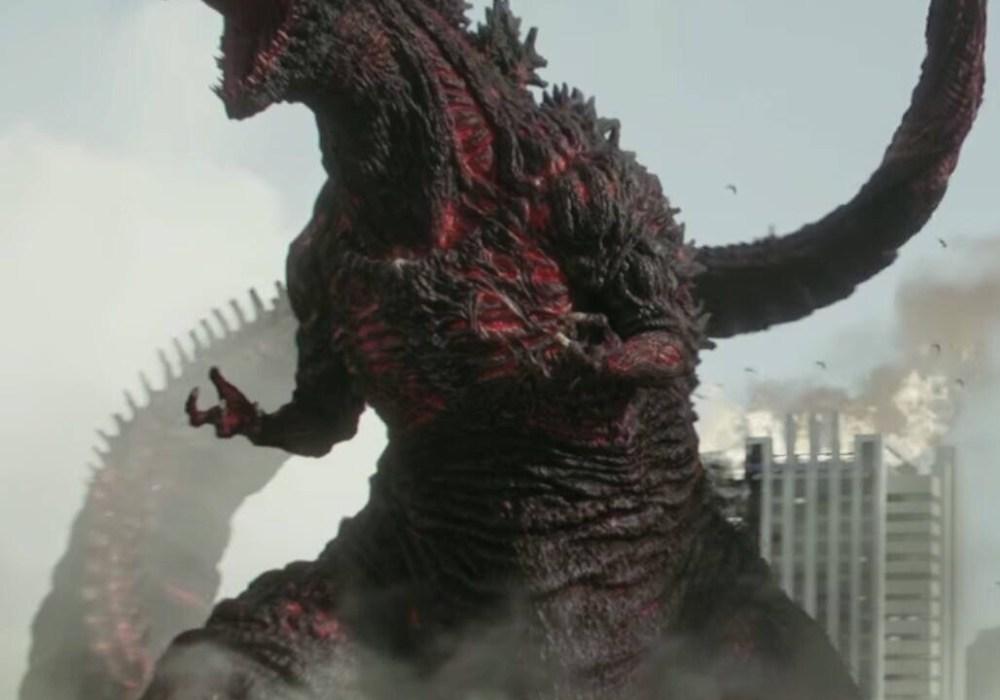 Shin Godzilla film toho