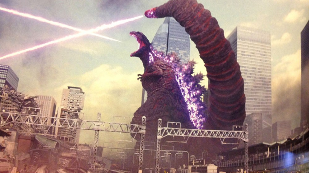 Shin Godzilla fiato atomico