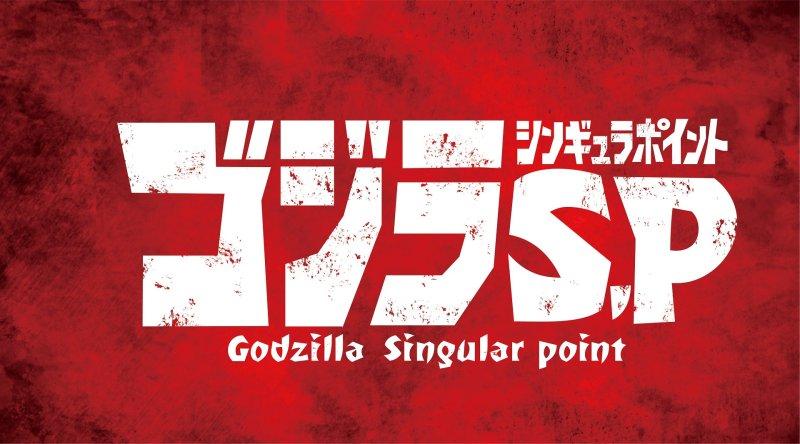 godzilla singular point netflix logo