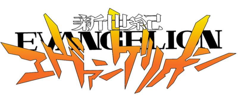 neon genesis evangelion logo anime