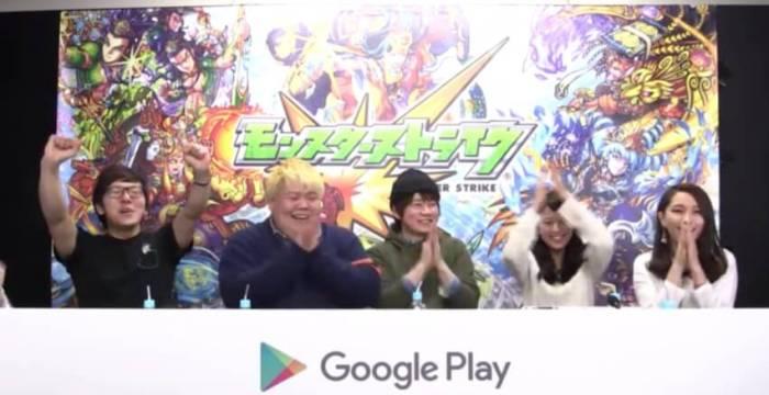HIKAKINモンストTV with Google Play