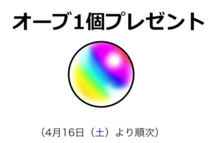 20160415-152933