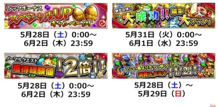 20160527-140610