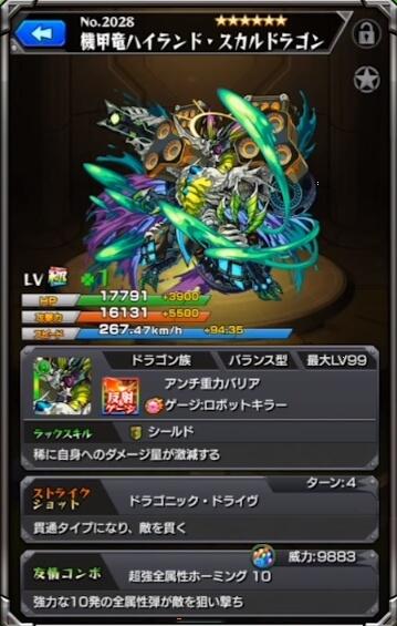 20160606-200006