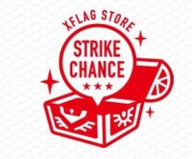 『XFLAG STORE STRIKE CHANCE』出現確率アップ