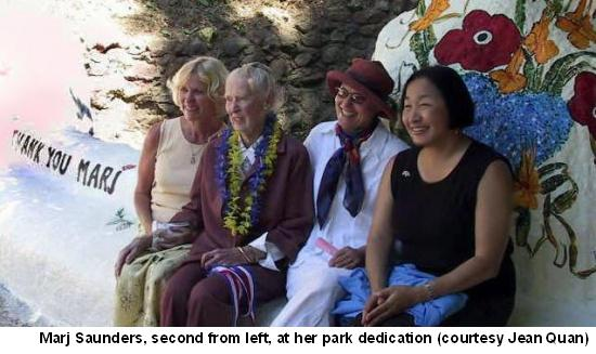 Marj Saunders - Park Dedication