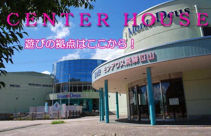 center_1