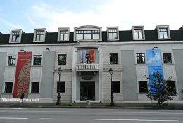 Moderna galerija Podgorica