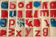 FMD_Buchstaben