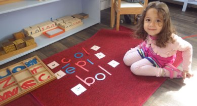 grand alphabet mobile montessori