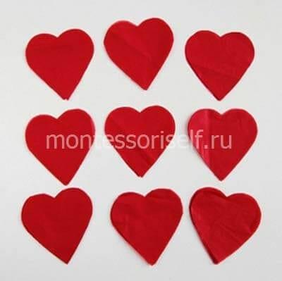Вырезаем девять сердечек