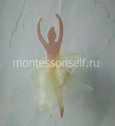 Қар ұшқыны - балеринка фетра
