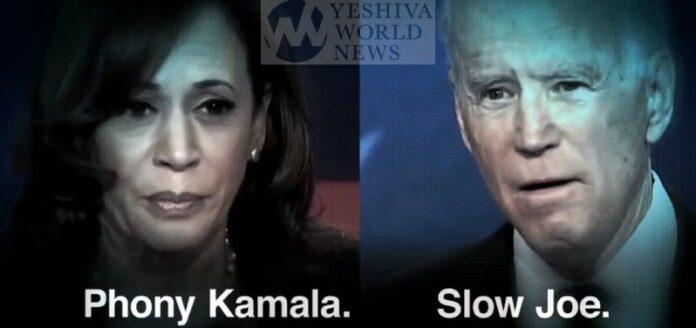 Phony Kamala and Slow Joe are perfect together!