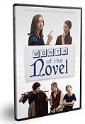 Month of the Novel DVD small image