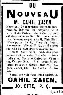 Étoile du Nord 6 juin 1907