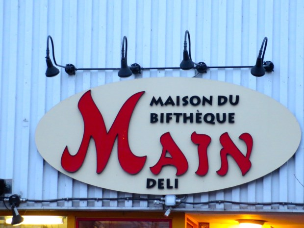 The Main. Smoked Meat. Photo Rachel Levine