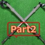 脱ストックのすすめPart2~登山中に膝が痛くなった時の対処方法