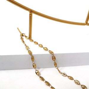 collar eslabones dorados