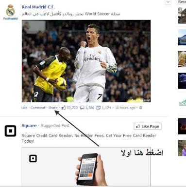 فيس بوك يطلق خدمة اكتشاف الأخبار الكاذبة ويحدد بعض النصائح