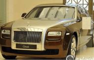تعرّف على أغلى 10 سيارات في العالم