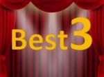 お笑い 辞める理由Best3