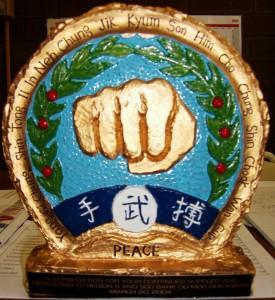 Hand Styled Moo Duk Kwan Logo