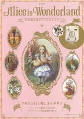 Alice in Wonderlandムック本の付録